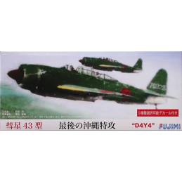 Fujimi   1/72  Kugisho...