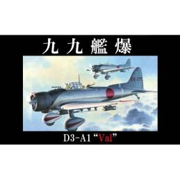 Fujimi  1/48   Aichi D3-A1...