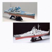 Naval Plàstic