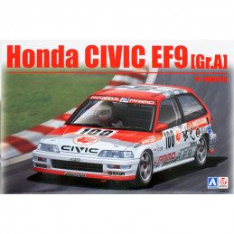 Beemax  1/24   Honda CIVIC...