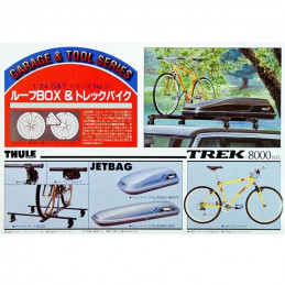 Fujimi   1/24  Roof Box +...