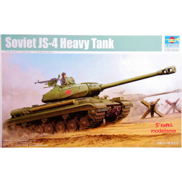 Trumpeter  1/35   Soviet...