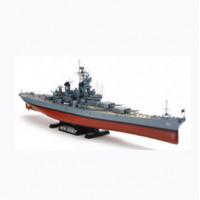 Naval 1/200